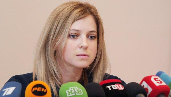 Наталья Поклонская, архивное фото