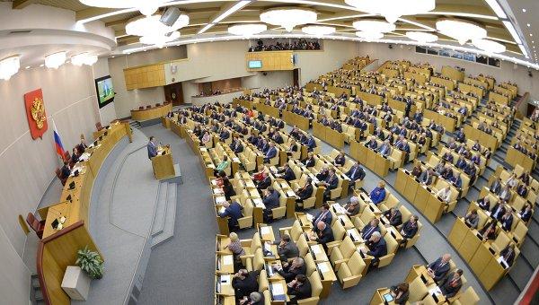 Депутаты на заседании Госдумы РФ