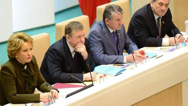 Внеочередное заседание Совета Федерации РФ