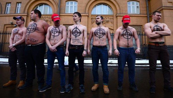 Акция Санкции против России - санкции против меня в Москве. Архивное фото