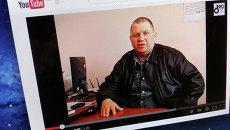 Александр Музычко. Архивное фото