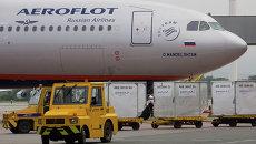 Самолет компании Аэрофлот. Архивное фото