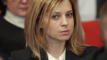 Исполняющая обязанности прокурора Республики Крым Наталья Поклонская. Архивное фото