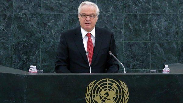 Посол России в ООН Виталий Чуркин. Архивное фото
