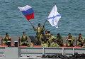 Моряки Черноморского флота России