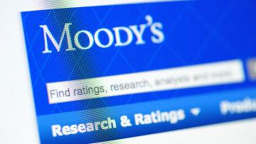 Международное рейтинговое агентство Moody`s. Архивное фото
