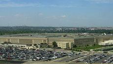 Пентагон. Архивное фото