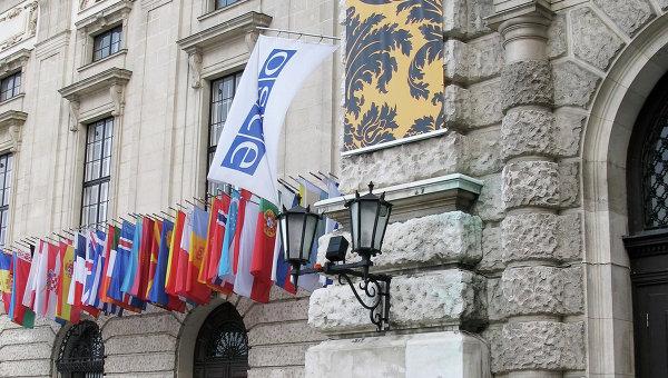 Штаб-квартира ОБСЕ. Архивное фото