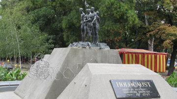 Памятник жертвам Холокоста в Одессе