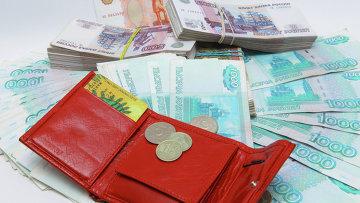 Рублевые купюры разного достоинства