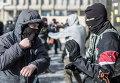 """Тренировка по рукопашному бою бойцов оппозиции из националистической организации """"Правый сектор"""""""