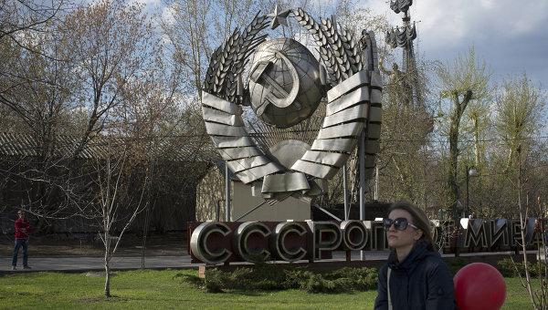 Герб СССР в Парке искусств Музеон в Москве