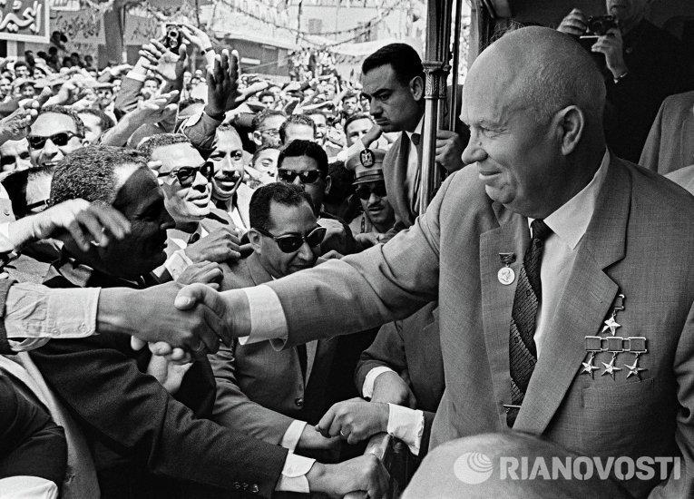 I-ый секретарь ЦК КПСС, Председатель Совета Министров СССР Н. С. Хрущев во время своего официального визита в ОАР, 1964 год