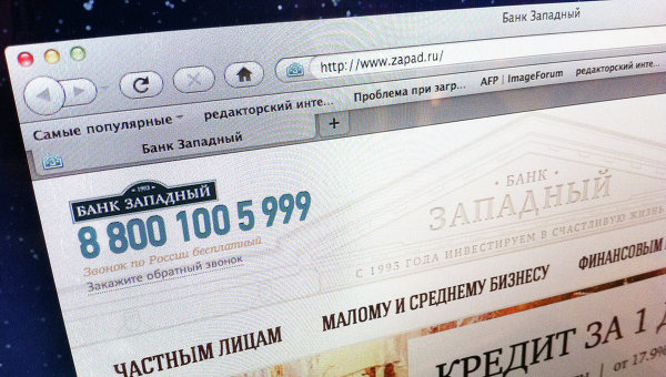 Решение банка россии по форексу