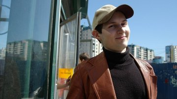 Создатель социальной сети ВКонтакте Павел Дуров