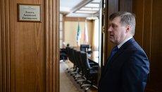 Мэр Новосибирска Анатолий Локоть у своего рабочего кабинета в мэрии Новосибирска