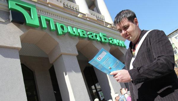 Прием заявлений на компенсацию от России по вкладам в ПриватБанке. Архивное фото