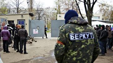 Акция в поддержку Беркута в Харькове