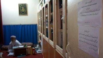 Библиотека Бен Ладен в исламской семинарии в Исламабаде