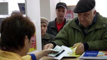 Выдача пенсий в одном из отделений Почты России. Архивное фото