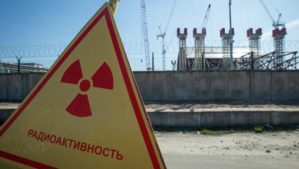 Зона отчуждения на Чернобыльской АЭС. Архивное фото
