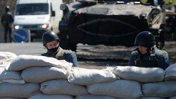 Сотрудники Министерства внутренних дел Украины на блокпосту в окрестностях Славянска