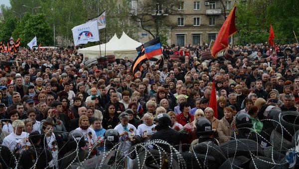 Митинг памяти погибших в Одессе