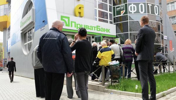 Жители Донецка у офиса Приватбанка