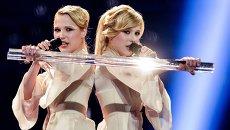 Представительницы России певицы Мария и Анастасия Толмачевы