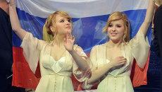 Мария и Анастасия Толмачевы после выступления в полуфинале конкурса Евровидение-2014 в Копенгагене. Архивное фото