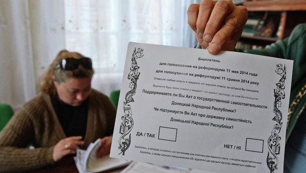 Подготовка к референдуму 11 мая в Славянске. Архивное фото