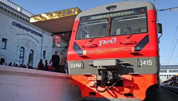 Поезд РЖД на вокзале Симферополя. Архивное фото