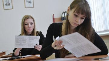 Пробный ЕГЭ по русскому языку. Архивное фото