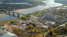 Мост через реку Вятку в г. Кирове. Архивное фото