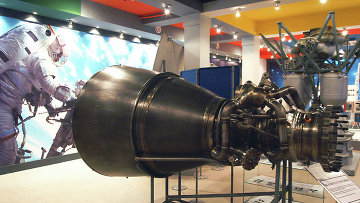 Камера сгорания ракетного двигателя РД-180, архивное фото