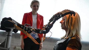 Выставка Бал Роботов