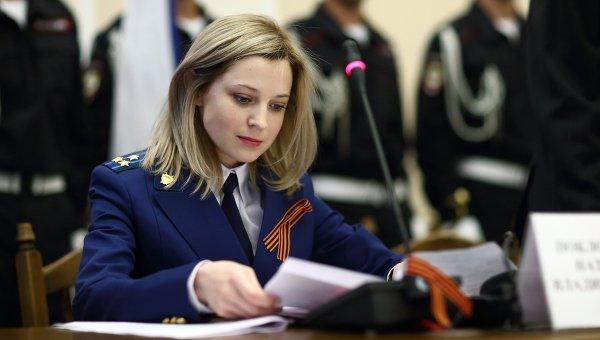Прокурор Крыма Наталья Поклонская. Архивное фото.
