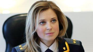 Раздетая и очень сексуальная Наталья Поклонская на фото и видео