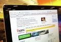Страница поисковой системы Яндекс