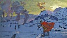 """Н.К.Рерих. """"Дымы мира"""". 1917-1918 г."""