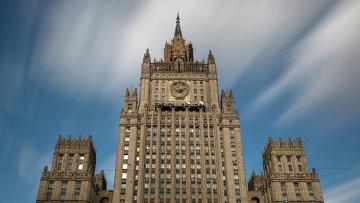 Здание МИД РФ. Архивное фото