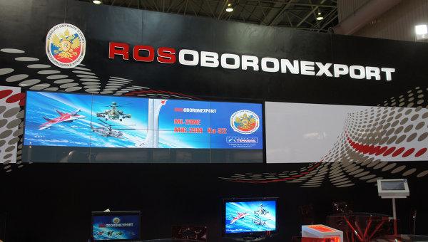 Экспозиция Рособоронэкспорт. Архивное фото