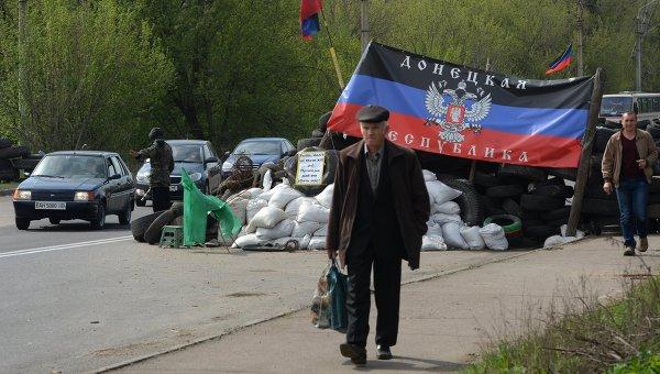 Флаг ДНР в Краматорске. Архивное фото