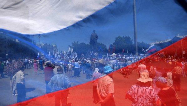 Митинг в поддержку Донецкой Народной Республики (ДНР) на площади Ленина в Донецке, архивное фото