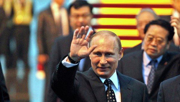 Визит Владимира Путина в Китай