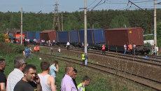 Кадры с места столкновения грузового и пассажирского поездов в Подмосковье