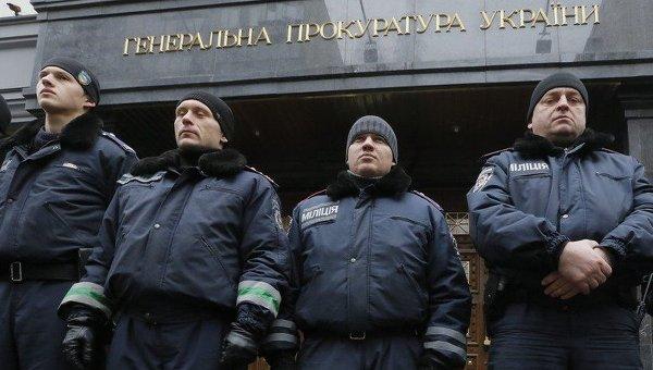 Полиция у здания Генеральной прокуратуры Украины. Архивное фото
