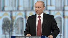 В.Путин принимает участие в работе ПМЭФ в Санкт-Петербурге