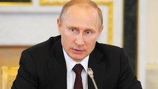 В.Путин принимает участие в работе ПМЭФ