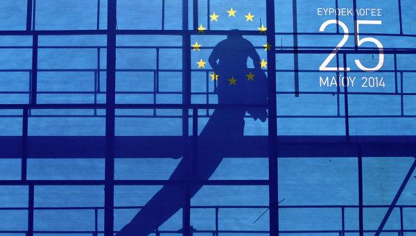 Выборы в Европейский парламент в Греции